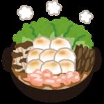 スーパーライフでの一人鍋の選び方【一人暮らし必見】