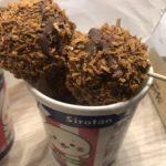 【なんば】しろたんフレンズパークの串カツ風シュークリームは美味しいのか