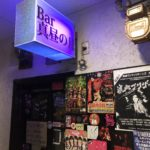 【心斎橋・日宝ロイヤルビル】Bar真昼の月で明るく赤い飲酒をする【BiSH】