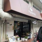 【桜川】コーヒーハウスPOKOROKOでランチカレー