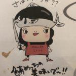 【桜川】楽彩 鮪のソムリエが作るブランドマグロのもちまぐろ納豆丼ランチ