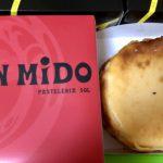 心斎橋のバスクチーズケーキ!スペインバルSOLのSAN MIDOと301比較