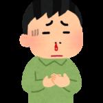 鼻水に血が混じるのが毎日続いたから病院で受診してきた話