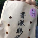 nice tapioca(ナイスタピオカ)のエッグワッフル&タピオカドリンク【北堀江】